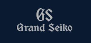 Grand Seikoのイメージ
